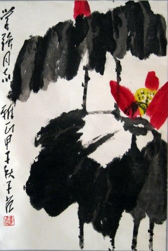 同年崔子范艺术馆在山东省青岛市落成,这里将永久性地陈列作者的主要
